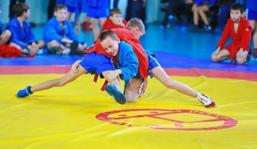 """Школа """"Самбо-70"""" объявила о наборе в секции дзюдо и самбо в новом учебном году"""