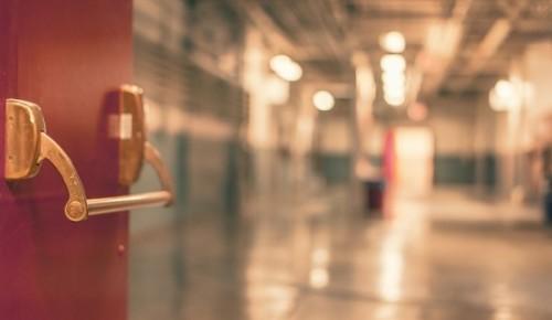 """Возле станции метро """"Калужская"""" выставили на торги помещение под магазин"""