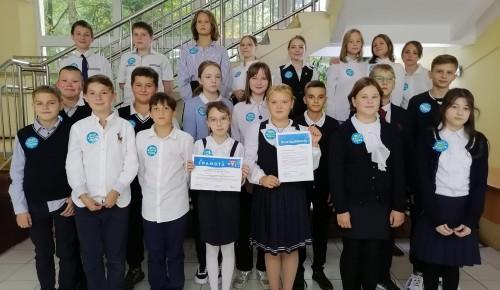 """В школе №113 провели акцию """"Дети вместо цветов"""""""