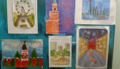 В Академическом районе дети нарисовали Москву ко Дню города