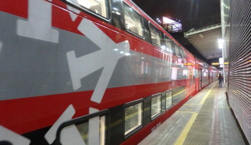 Жители ЮЗАО на МЦК могут стать пассажирами двухэтажного поезда