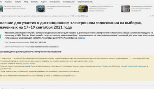 Собянин назвал электронное голосование быстрым, удобным, надежным и наиболее безопасным