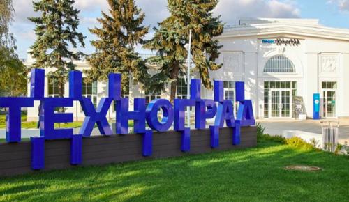 Жителей столицы приглашают на курсы по трудоустройству в «Технограде»