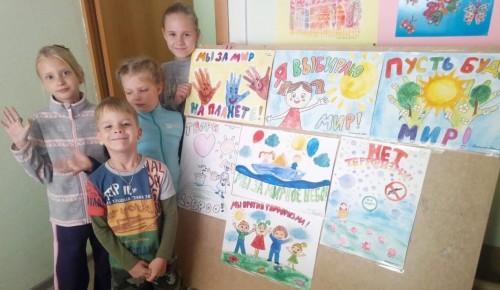 В досуговом центре «Обручевский» прошел ряд мероприятий в честь Дня солидарности в борьбе против терроризма