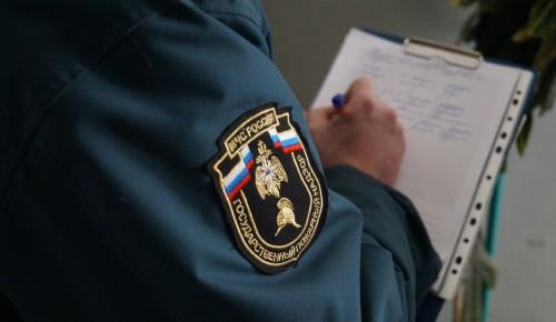 МЧС России подготовлены дополнения в Положение о федеральном государственном пожарном надзоре