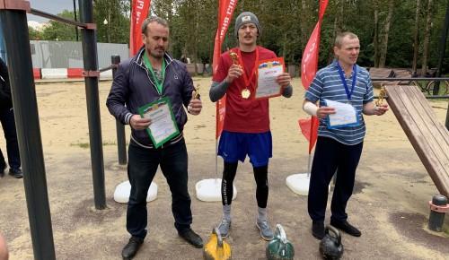 Котловчане отличились в окружных соревнованиях Московского фестиваля воркаута