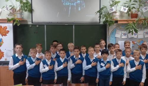 """В школе """"Самбо-70"""" прошли мероприятия ко Дню солидарности в борьбе с терроризмом"""