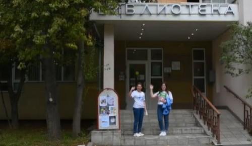 """Работники библиотеки №185 совершили  """"книжный"""" забег"""