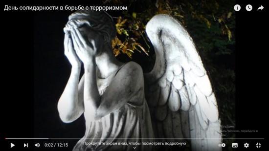 В ТЦСО «Зюзино» рассказали о Дне солидарности в борьбе с терроризмом