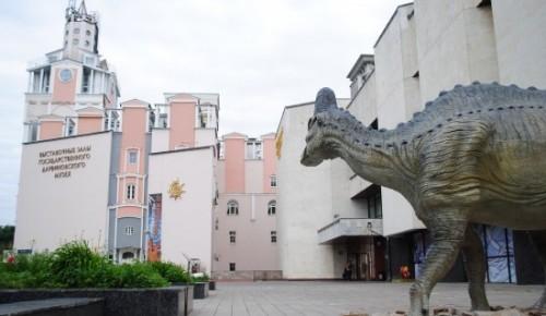 Дарвиновский музей присоединился к Московской музейной неделе