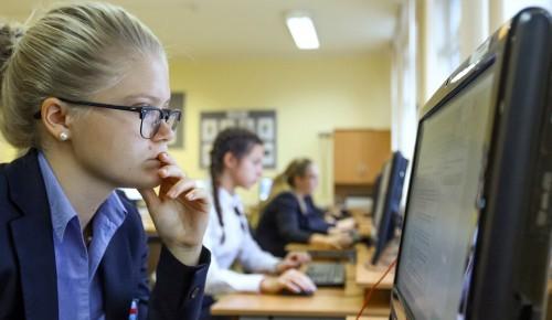 Школьники Теплого Стана смогут принять участие в первом этапе Всероссийской олимпиады школьников