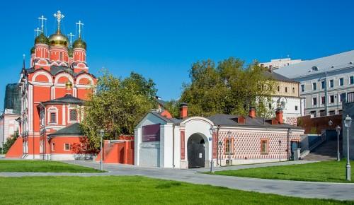 Более 200 бесплатных экскурсий  ко Дню туризма подготовили для горожан в Москве
