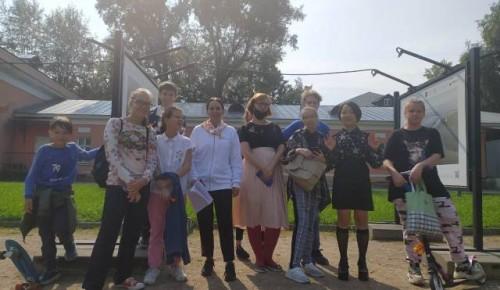 В семейном центре «Зюзино» филиал «Ломоносовский» прошло праздничное мероприятие «Я шагаю по Москве»