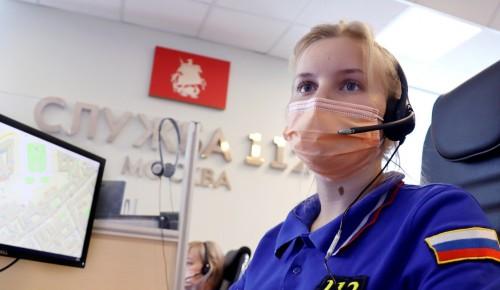 Августовский максимум: операторы Службы 112 Москвы приняли 461 тысячу вызовов