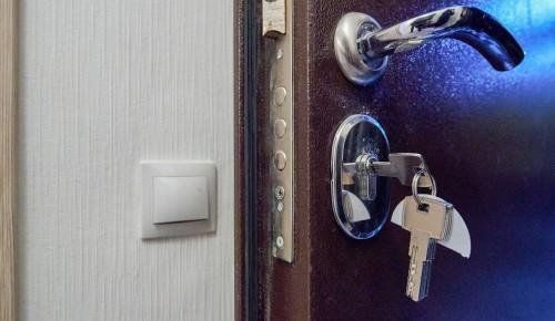 МТПП: Еще одну квартиру в Москве выделили предприниматели для акции «Миллион призов»