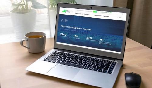 Сергунина: На платформе «Карта инновационных решений» предприниматели разместили 2,6 тыс. разработок