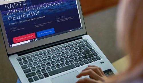 Более 1,8 тыс российских компаний присоединились к московскому проекту «Карта инновационных решений» — Сергунина