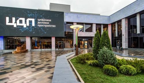На площадке Цифрового делового пространства проведут Московскиймеждународный кинорынок и форум «Российский кинобизнес»