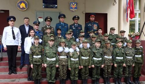 Торжественная церемония, посвященная Дню знаний во Втором Московском кадетском корпусе