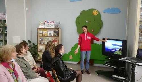 Библиотека №171 провела экологический урок ко Дню Байкала