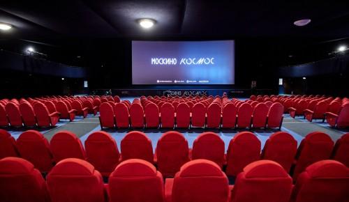 На площадке ЦДП в столице проведут Московский международный кинорынок и форум «Российский кинобизнес»