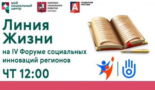 """ТЦСО """"Котловка"""" приглашает жителей на встречу клуба мемуаристики"""