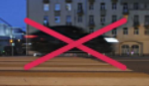 Собянин внес в МГД поправки об ужесточении штрафов для «отмороженных» автомобилистов
