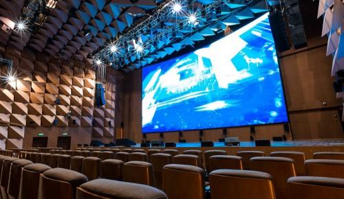 Московский международный кинорынок и форума «Российский кинобизнес» проведут на площадке Цифрового делового пространства