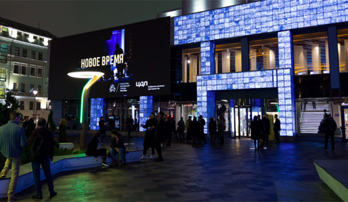 На площадке Цифрового делового пространства впервые пройдут Московский международный кинорынок и форум «Российский кинобизнес»