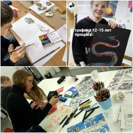 Ученики педагога допобразования школы №1265 поступили в профессиональные художественные учреждения