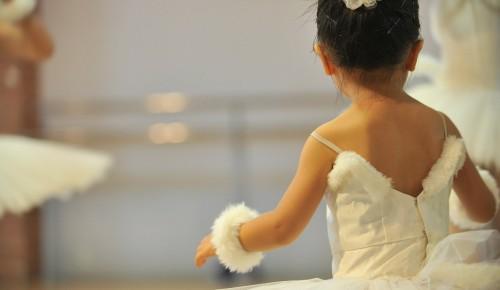 КЦ «Лира» Южного Бутова приглашает детей от 3 лет на занятия народным, детским, эстрадным танцем