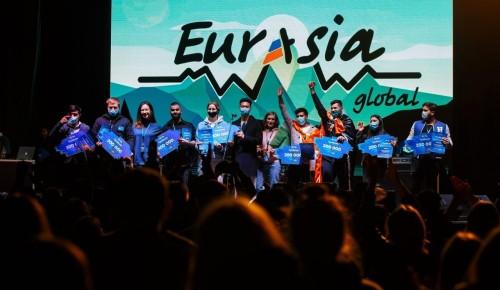 Студент РУДН выиграл грант на форуме «Евразия Global»
