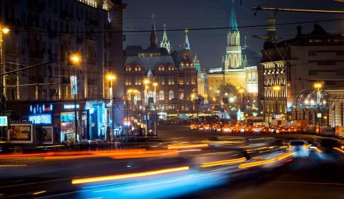 """В ЦСМ """"Коньково"""" 11 сентября состоится праздничная программа """"Я люблю тебя, Москва!"""""""