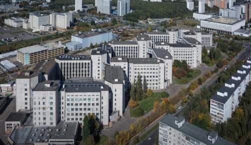 Библиотека №187 рассказала об архитектурных особенностях здания Института биоорганической химии в Конькове