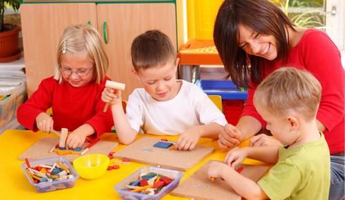 Школа №538 в Зюзине объявила об открытии набора детей в группу подготовки к школе