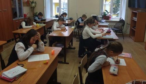 Ученики школы при Андреевском монастыре приняли участие в «Тотальном диктанте»
