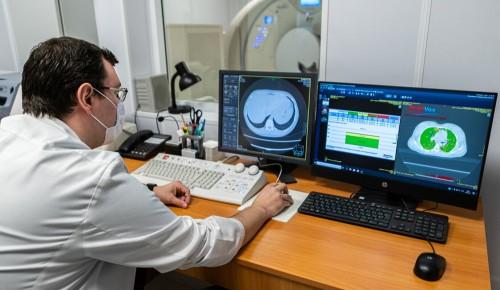Искусственный интеллект помогает рентгенологам оперативно анализировать лучевые исследования пациентов
