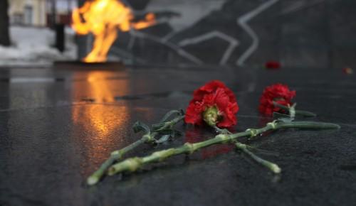 Школа №1212 Ясенева провела мероприятие в День памяти жертв блокады Ленинграда