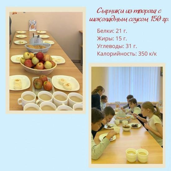 В школе №1536 рассказали, чем детей кормят в столовой