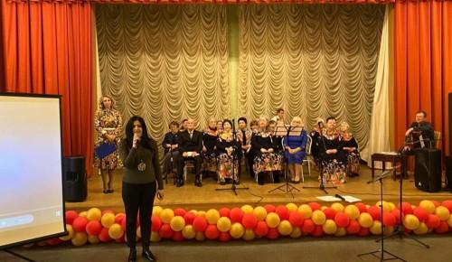 В пансионате для ветеранов труда №6 прошел концерт, приуроченный ко Дню города