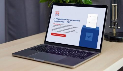 Регистрация на онлайн-голосование на выборах 2021 года в Москве подошла концу