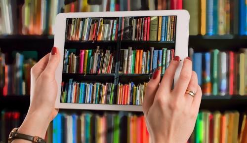 Библиотека №171 Ясенева предлагает принять участие в литературном квизе