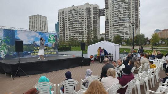 День города Москвы отметили в парке 70-летия Победы