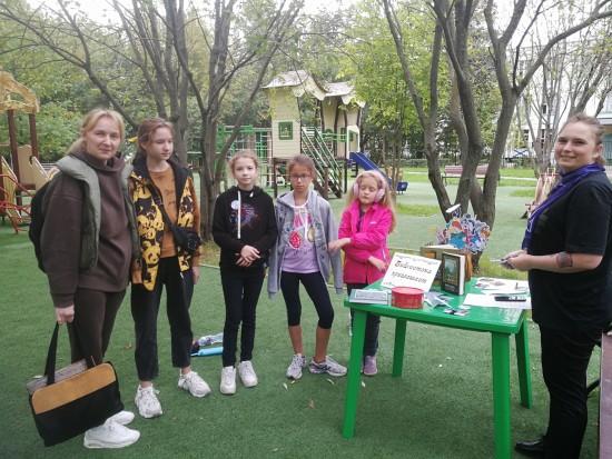 Библиотека №171 провела 11 сентября тематический праздник, приуроченный ко Дню города Москвы