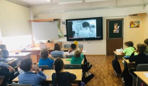 В образовательном учреждении №1883 «Бутово» открыт сезон «Московское кино в школе»