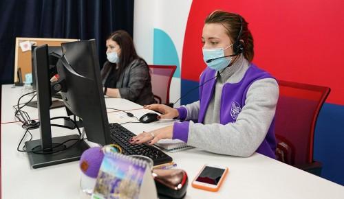 Московские волонтеры смогут стать тренерами по основам добровольчества