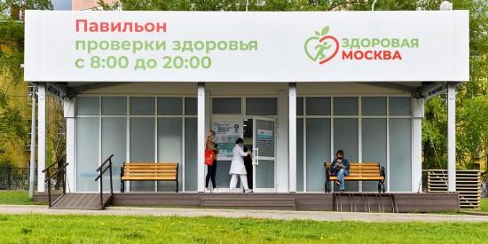 В «Здоровой Москве» чаще всего выявляют риски сердечно-сосудистых заболеваний