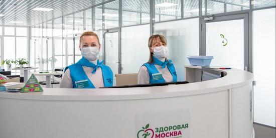 Чек-ап в «Здоровой Москве» прошли более 200 тысяч человек