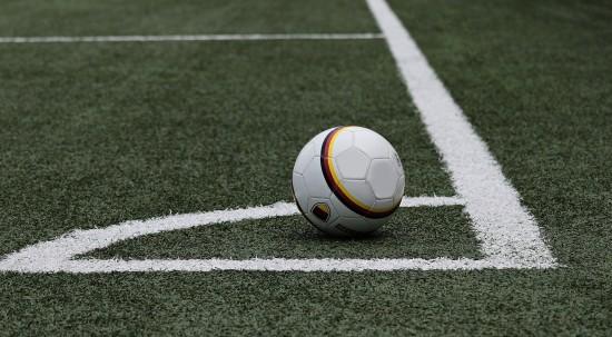 Школа №1507 в Теплом Стане объявила о наборе детей в секцию по футболу