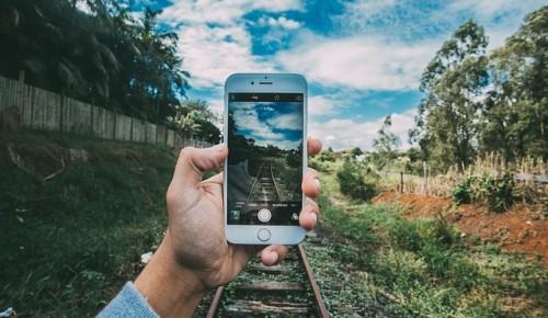 """Центр культуры и искусств """"Академический"""" приглашает на мастер-класс по мобильной  фотографии"""